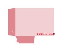 eingeklebte Visitenkarten Tasche Stanzwerkzeug 1001-(1)-11.0 Mappen-Füllhöhe: 0mm Mappen einseitig drucken stanzen & falten